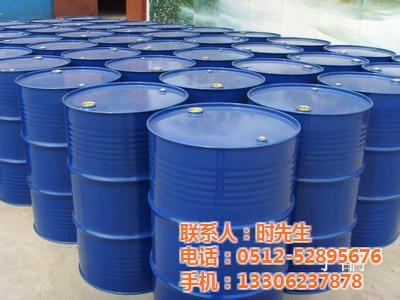 磷酸厂家、磷酸、 宝讯化工原料销售
